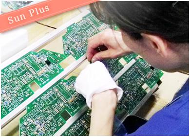 美容機器製造の専門だからこその技術とノウハウがあります
